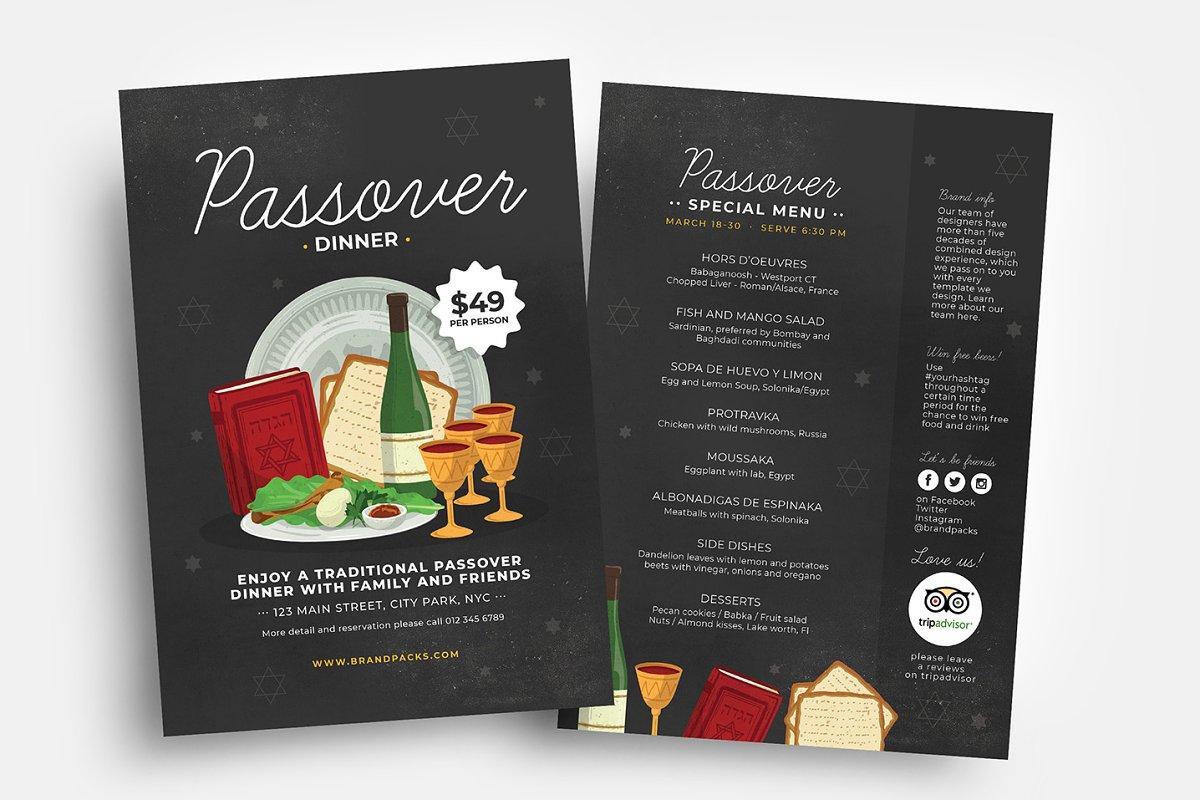 roman menu template.html