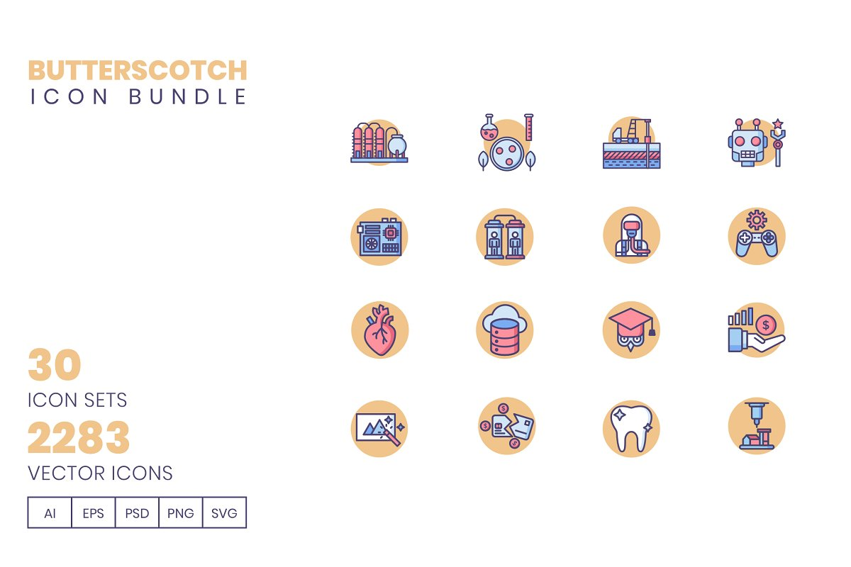 2283 Icons - Butterscotch Bundle
