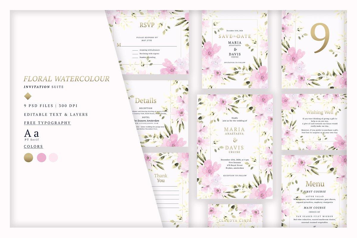 Floral Watercolour Invitation Suite