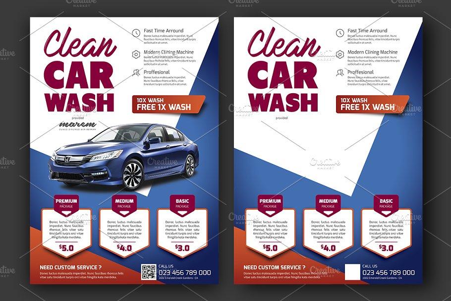Car Wash ~ Flyer Templates ~ Creative Market
