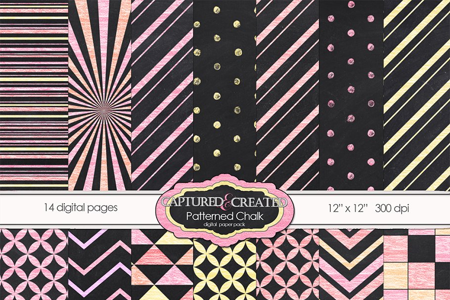 Patterned Chalk 2 14 Digital Papers Custom Designed Graphic Objects Creative Market