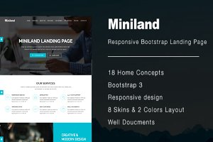 Miniland   Multipurpose landing page