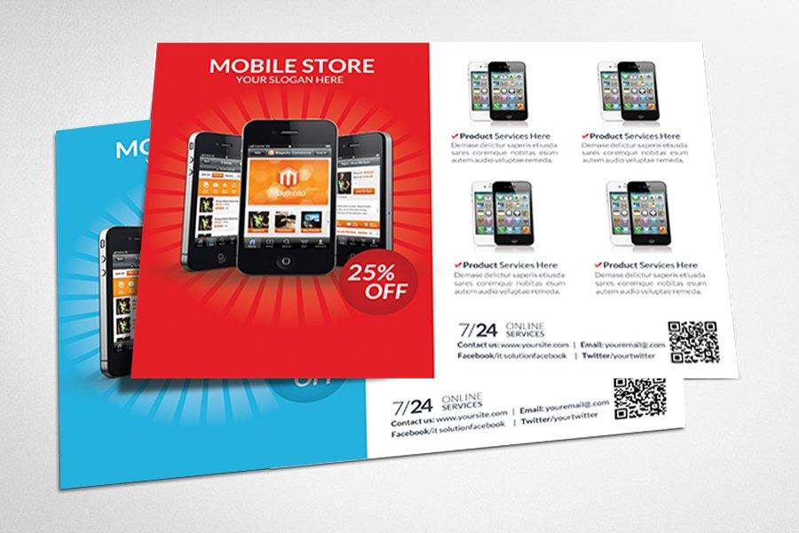 mobile app flyer template flyer templates creative market pro
