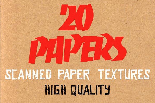 Textures - 20 Paper Textures