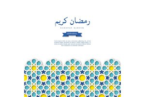 Ramadan Kareem holiday design.
