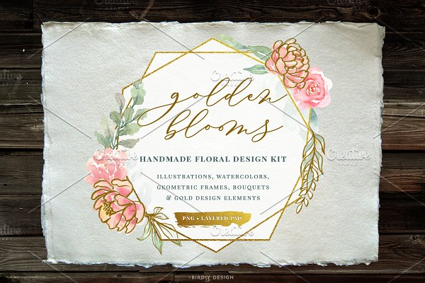 Watercolor Floral Design Kit Gold