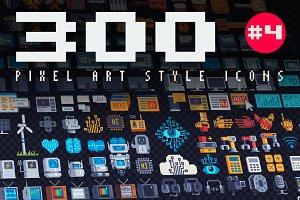 300 - Pixel Art Style Icons #4