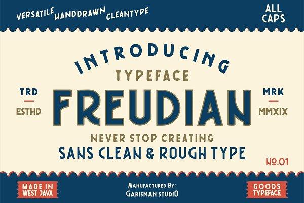 Sans Serif Fonts: Garisman Std - Freudian Typeface