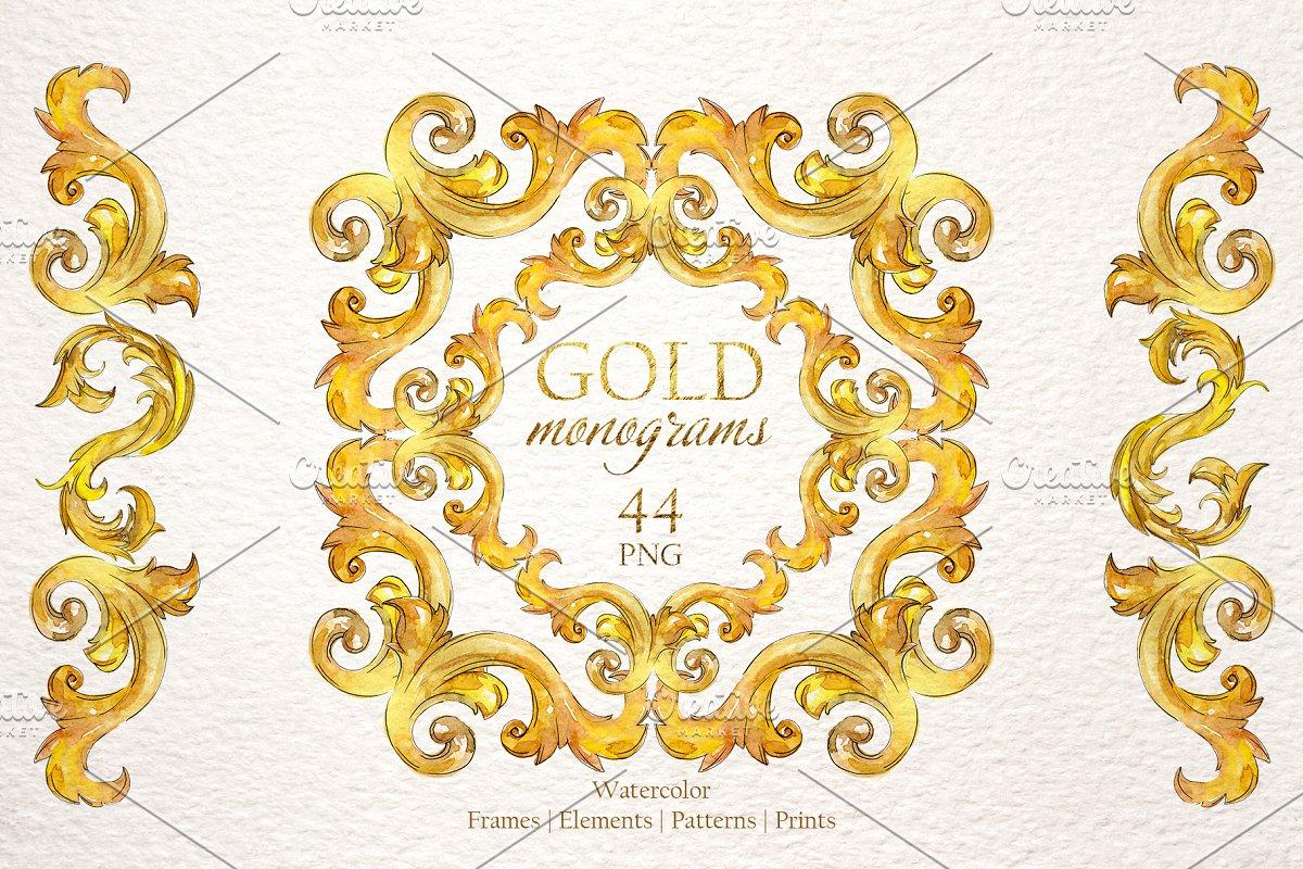 Gold monograms Watercolor png