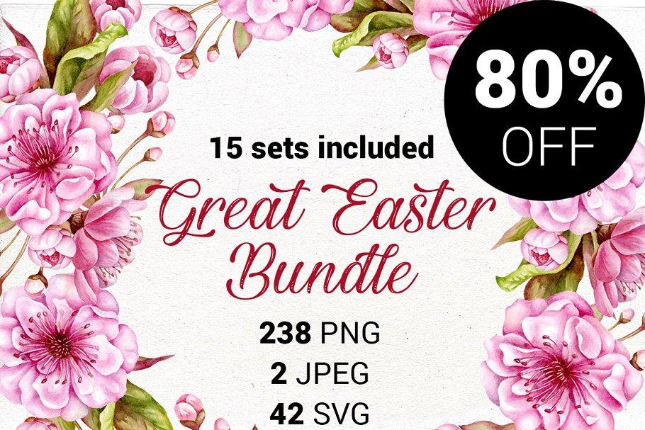 80% OFF Easter clip art bundle.