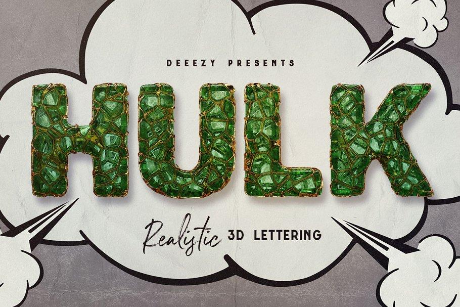 Hulk – 3D Lettering