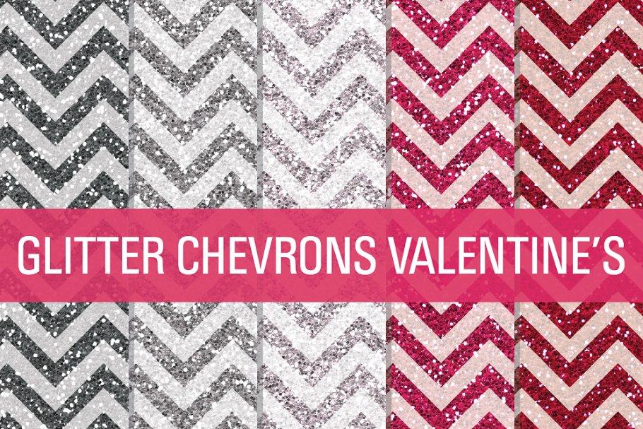 Glitter Chevron Textures Valentine's