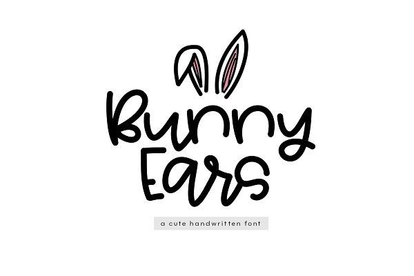 Bunny Ears - A Fun Handwritten Font