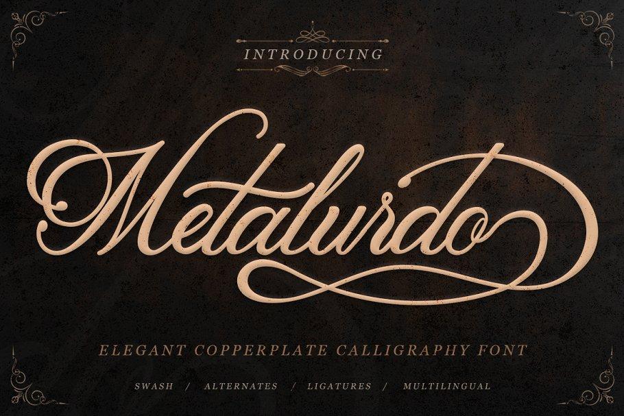 Metalurdo Calligraphy