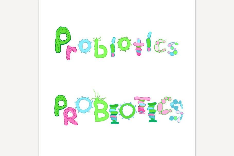 Probiotics Lettering image