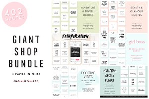 Instagram Giant Shop Quotes Bundle