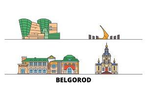 Russia, Belgorod flat landmarks