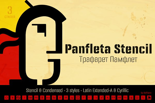 Display Fonts: deFharo - Panfleta Stencil -3 fonts-