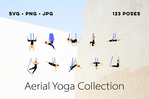 Illustrations - Aerial Yoga Collection