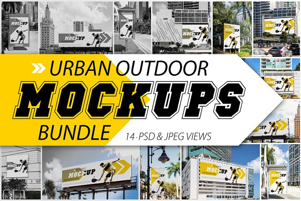 Urban Outdoor Mockups Bundle