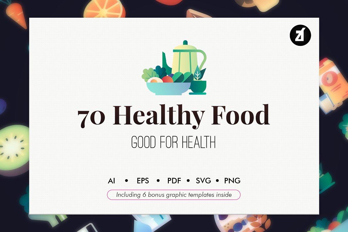 70 Healthy Food with bonus graphics