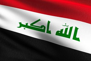 Iraq national flag blowing in the wi