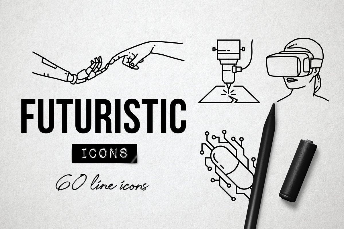 60 Future Technology Icons, Robotics