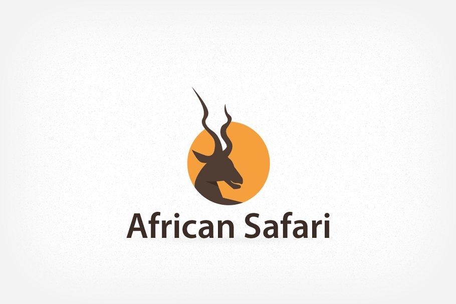 African Safari Logo ~ Logo Templates ~ Creative Market