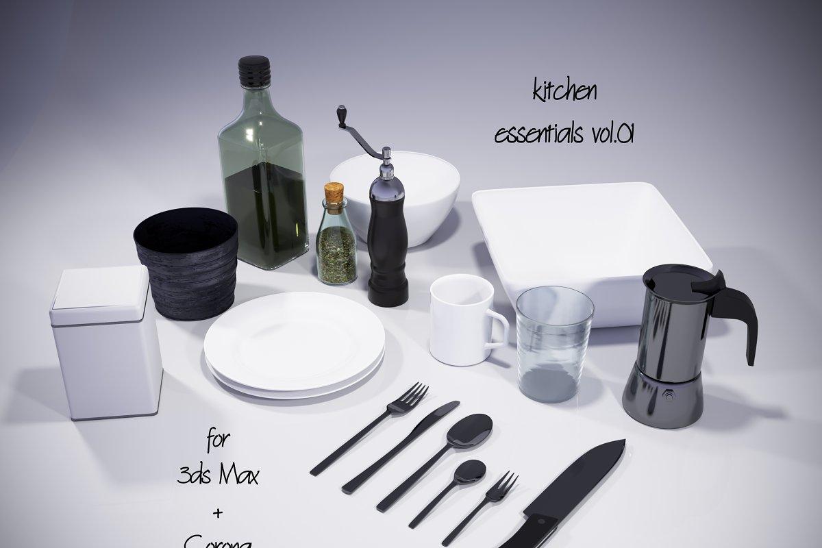 kitchen essentials vol01 for Corona