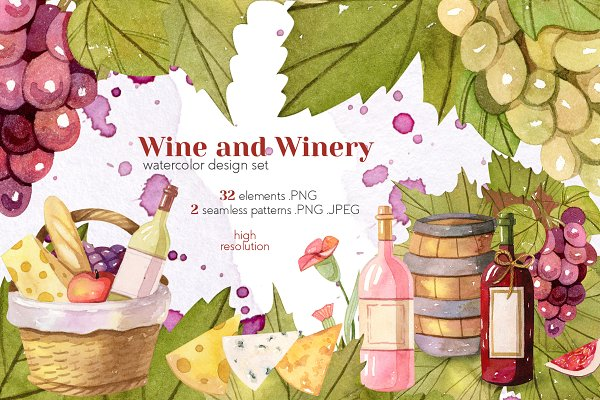 Watercolor Wine and Winery Set