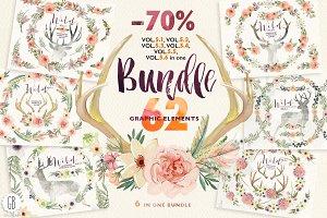 Floral BUNDLE. Wild complete Vol.5
