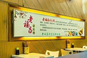 Empty Restaurant, Shanghai, China