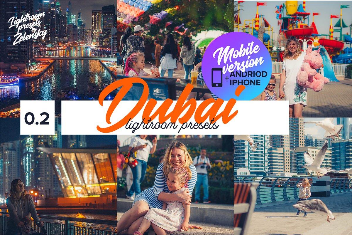 DUBAI - mobile Lightroom Presets ~ Other Design Software Add-Ons