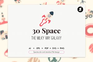 30 Space elements in flat design