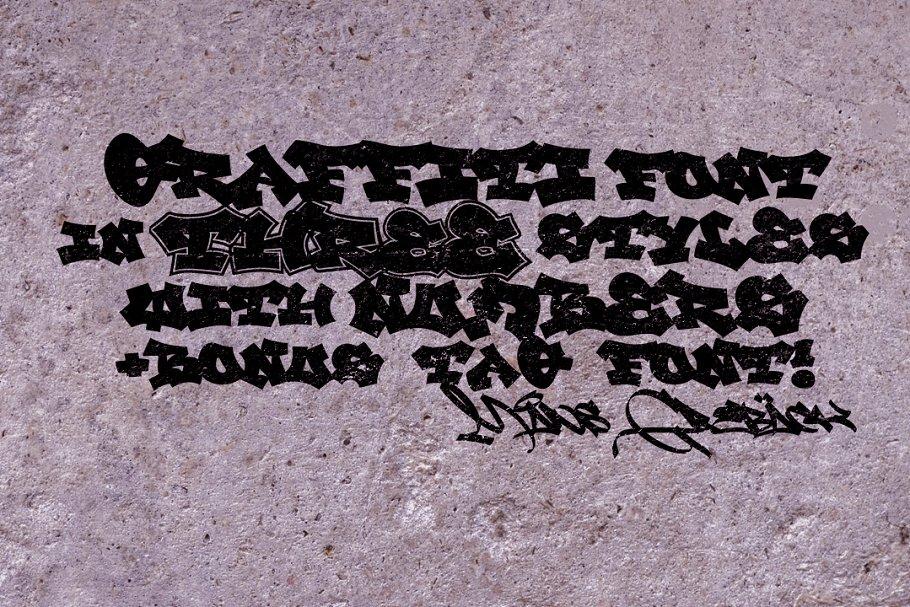 Spoken - Multistyle Graffiti font