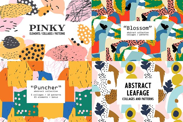 Graphic Patterns: Katerina Osa - Abstract Collages/Patterns Bundle