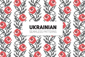 Ukrainian Ethnic Seamless Patterns