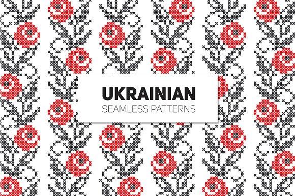 Ukrainian Ethnic Seamless Patterns in Patterns