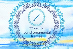 Set of vector round frames.