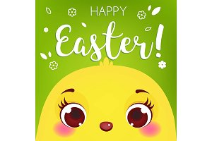Happy Easter card with cute chicken
