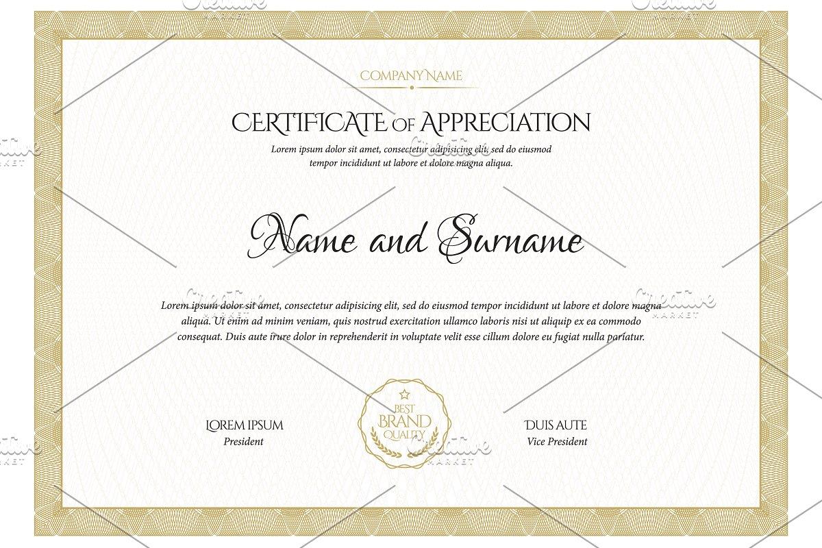 Certificate364