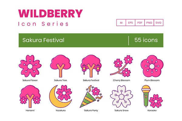 Graphics: Flat Icons - Sakura Cherry Blossom Festival Icons