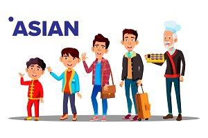 Asiatic Generation Male Set People