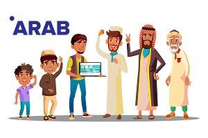 Arab, Muslim Male People Person