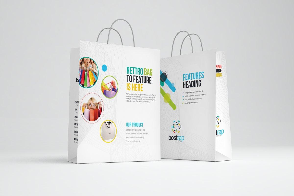 Shopping Bag Packeging