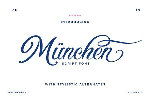 Fonts: Tanziladd - Munchen Script Font
