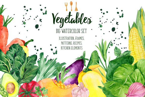 Illustrations: ma_i_vi - Vegetables. Big watercolor set