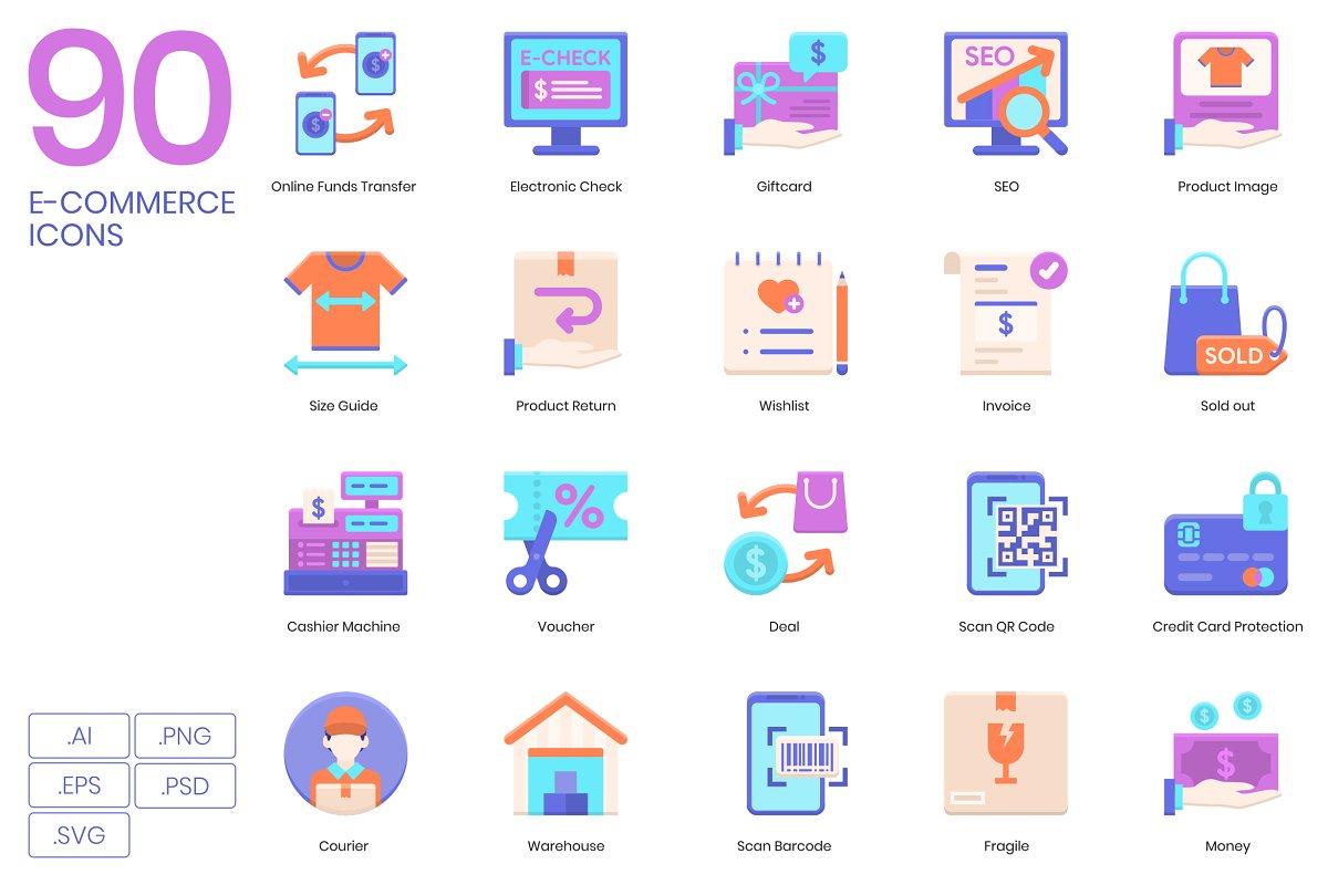 90 E-Commerce Icons | Violet