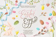 Easter egg-Graphic clipart+lettering