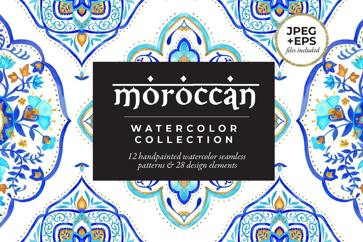 Moroccan Watercolor Collection
